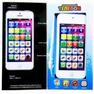 7376 Смартфон  (коробка) р.16х1,0х9 см