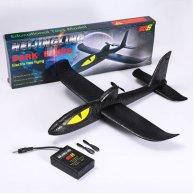 34389С Самолёт с электромотором аккумулятор, 3 цвета, в коробке