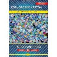 ККГ-А4-6 Набор цветного картона Голографический А4, 6 листов