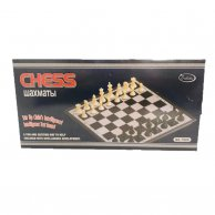 7908 игра шахматы