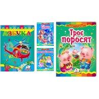 179923 Книги картон русская+пегас + манго А5