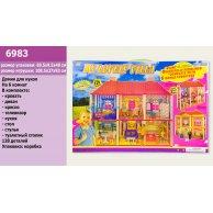 6983 Домик для кукол 2 этажа, 6 комнат, 128 деталей, в коробке