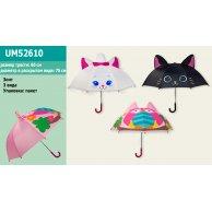 UM52610 Зонт пластик, крепление, 3 вида 60 см