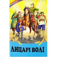 816888 Книга Веселка А5