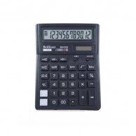 0333 BS Калькулятор Brilliant