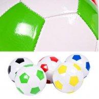 0243 BT-FB Мяч футбольный