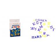 7001 Буквы магнитные Украинский алфавит