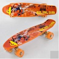 13222 Р Скейт Пенни борд Best Board 55 см