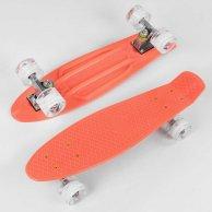 1102 Скейт Пенни борд Best Board 55 см