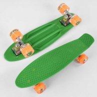 1705 Скейт Пенни борд Best Board 55 см