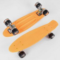 2325 Скейт Пенни борд Best Board 55 см