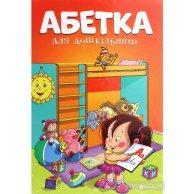 75187 Книга