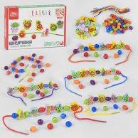 79437 Деревянная игра шнуровка FUN GAME