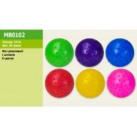 0102 МВ Мяч с шипами, резиновый 10см, 20 грамм