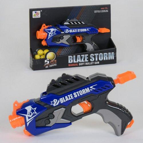 ZC 7112 Пистолет с мягкими шариками, в коробке