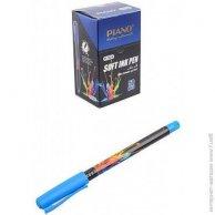 1153 А РТ Ручка маслянная синяя Piano