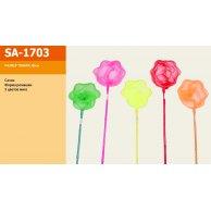 SA-1703 Сачок   5 цветов, 80см