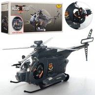 92286 Вертолёт на батарейках в коробке