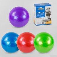 Мяч для фитнесса 75см 800 грамм