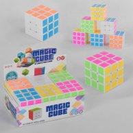 2026 А Кубик-рубик