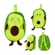 1646 AV Рюкзак авокадо 2 вида в пакете