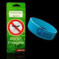 7851 Браслет от комаров Хоботок Енот