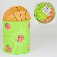 01455 А  Корзина для игрушек в кульке