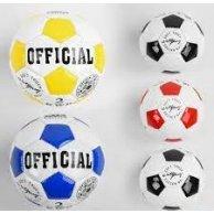 44775 С  Мяч футбольный размер №2 100 гр