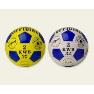 26108 В Мяч футбольный 100 гр 2 слоя